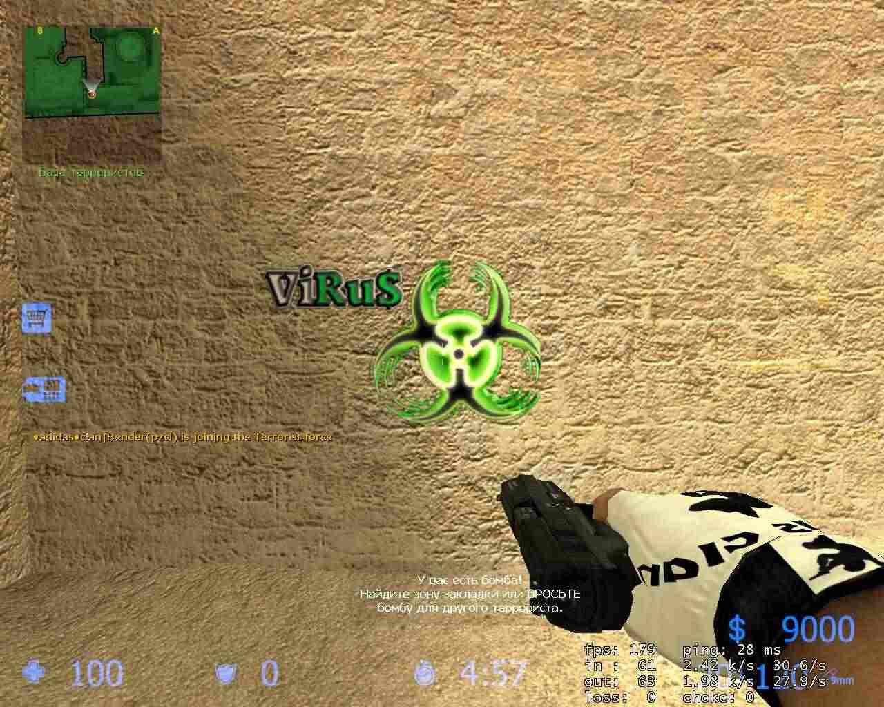 Спреи - Все для CS: Source - Игровой портал - Персональный сайт